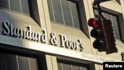 Standard & Poor's агенттігінің Нью-Йорктегі кеңсесі. Көрнекі сурет.