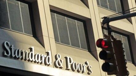Офис агентства Standard and Poor's в Нью-Йорке