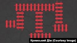 Логотип меморіальних заходів до 75-х роковин депортації кримських татар