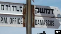 سوريه خواستار باز گرداندن بلندی های جولان است. (عکس:AFP)
