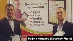 Рəфис Камалов (уңда)