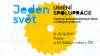 Фестиваль фільмів у Чехії пропонує «інтенсивний погляд на Україну»