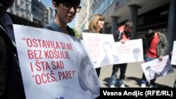 Beograd, protest protiv privatizacije Avala Filma