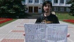 Рональд Айрапетян