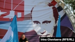 Summer camp for pro-Putin youth movements in the Tver region.