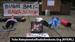 Акція на підтримку «ТВі» у Дніпропетровську