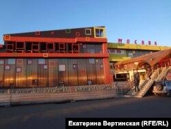 """Мебельный центр """"Москва"""" в Иркутске"""