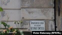 """""""România și Lumea nu pot lăsa să cadă în ruină acest loc ilustru!"""": Casa Memorială și Muzeul Național """"George Enescu"""" din București"""