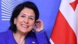 Президент Грузии дала понять европейским политикам: в Брюсселе ей нравится и она будет появляться в столице ЕС как можно чаще