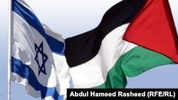 Afghanistan -- Israel and Palestine flags, 02Sep2010