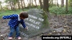 Памятны камень у гонар Жана Ралея