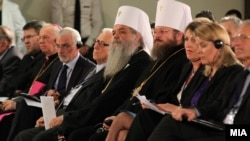 Трета светска конференција за меѓурелигиски дијалог.