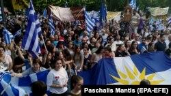 Архива. Протести во Грција.
