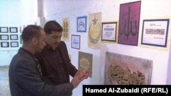 من معارض الخط العربي