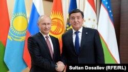 Владимир Путин жана Сооронбай Жээнбеков. Москва, 2017-жыл, 26-декабрь.