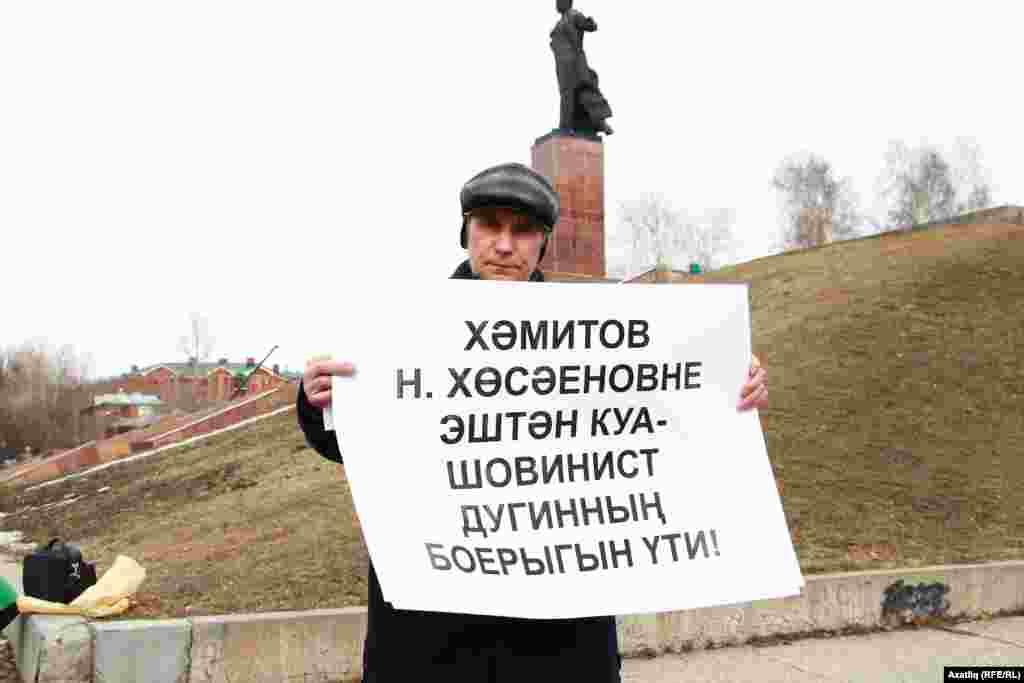 ТИҮ рәисе Фәрит Зәкиев