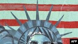 دیوار سفارت سابق ایالات متحده آمریکا در تهران