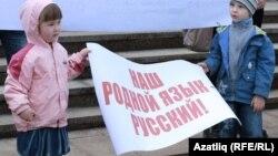 Новые приключения русского языка
