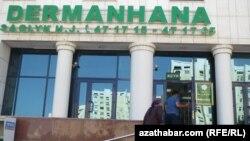 Aşgabadyň dermanhanasy