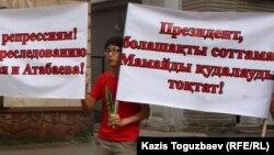 Атабаев пен Мамайды қудалауды тоқтауды талап еткен акция. Алматы, 15 маусым 2012 жыл.