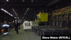 "Листопрокатный цех компании ""АрселорМиттал Темиртау"". Темиртау, 25 апреля 2013 года."