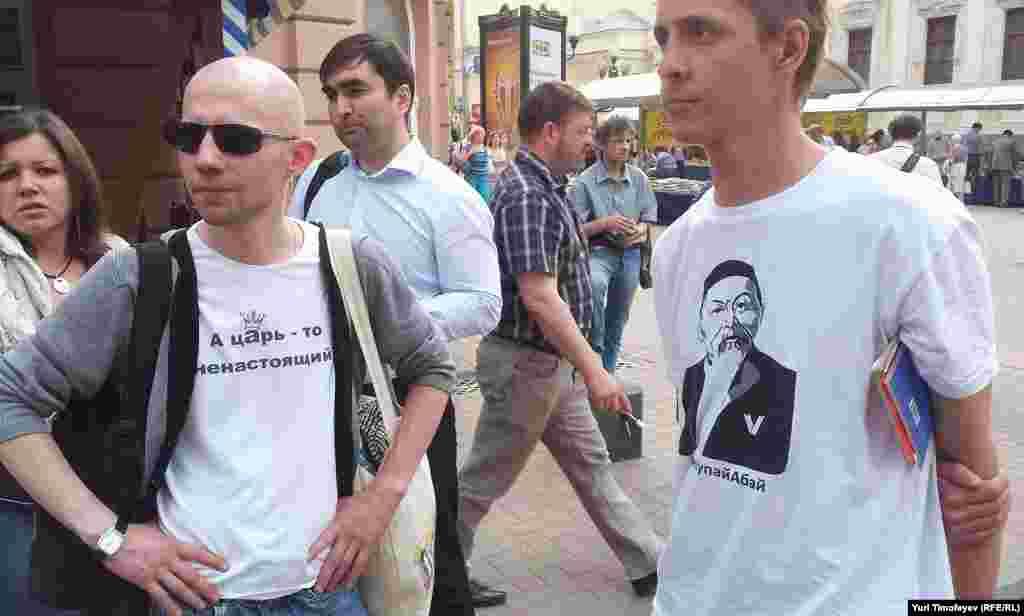 """""""Оккупационные"""" майки можно купить. Деньги пойдут на содержание #оккупайарбат"""