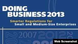 """Дүниежүзілік банк пен Халықаралық қаржы корпорациясының """"Doing Business 2013"""" есебі. (Көрнекі сурет)"""
