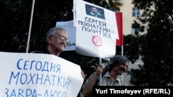 Demonstrators support Sergei Makhnatkin in Moscow