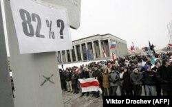 Пратэстоўцы на Кастрычніцкай плошчы, 21 сакавіка 2006