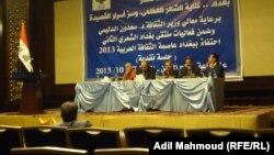 من فعاليات ملتقى بغداد الشعري الثاني