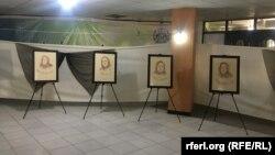 نمایشگاه هرات