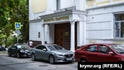 Здание прокуратуры Севастополя, архивное фото