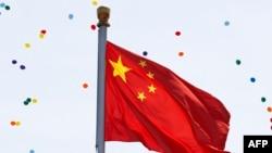 پرچم ملی کشور چین