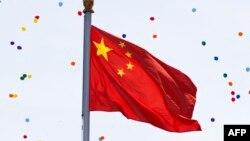 Flamuri i Kinës