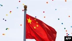 Kineska zastava ilustracija