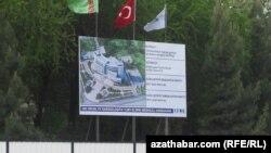 Türkiýäniň kompaniaýsynyň Aşgabatda gurjak 350 orunlyk kardiologiýa merkezli keselhanasynyň taslamasy. Aşgabat, 16-njy aprel, 2012.