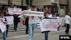 Архивска фотографија: Протести на движењето Слободен индекс.