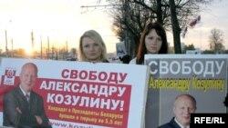 Никаких компромиссов с властью, никаких просьб о досрочном освобождении не будет, говорит Александр Козулин