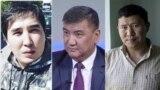 Азия: Азаттык обвиняют в получении денег за статью о Матраимове