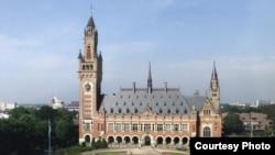 მართლმსაჯულების საერთაშორისო სასამართლო ჰააგაში
