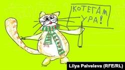 Котег – любимый персонаж интернет-фольклора
