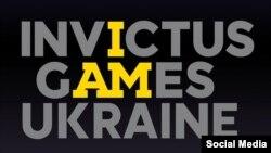 Логотип змагань, фото зі сторінки Invictus Games: Team Ukraine