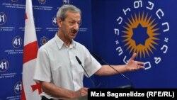 """В ходе предвыборной парламентской гонки члены """"Грузинской мечты"""" говорили о реформе системы местного самоуправления"""