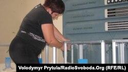 День голосування в п'яти округах призначений на 15 грудян