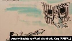 رسم كاريكاتيري عن الرقابة وحرية الصحافة