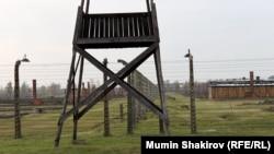 Польшадағы нацистердің бұрынғы Освенцим концентрациялық лагері.