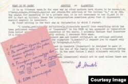 Кузнецовское отречение от имени на английском языке с пояснениями по-русски, 1969. Частное собрание.