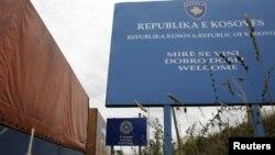 Pikëkalimi kufitar mes Kosovës dhe Serbisë në Merdare. Foto nga arkivi.
