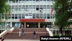 Кыргызско-турецкий университет «Манас» в Бишкеке.