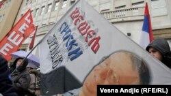 Šešeljeve pristalice ispred Specijalnog suda u Beogradu